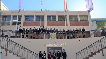 aloha-college-rotary-club